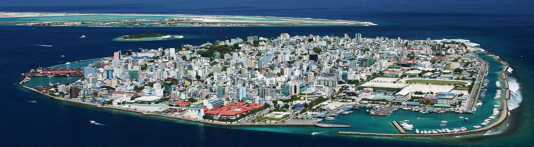 Государство Мальдивская Республика