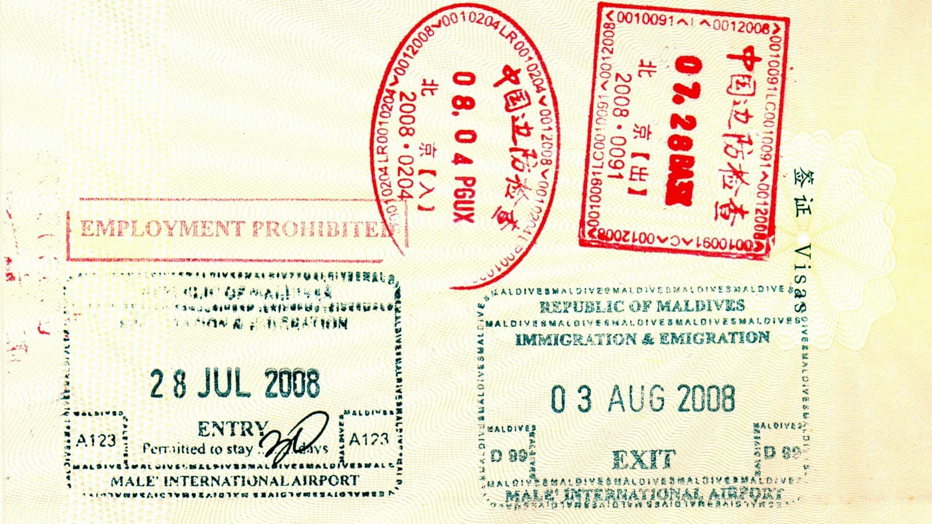 Visa to the Maldives